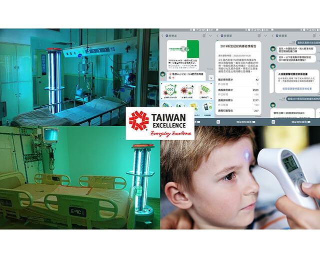 【Japan】新型コロナウイルスの感染拡大に より世界経済が大きな影響を受ける中、台 湾エクセレンス賞※受賞医療メーカーが支 援提供