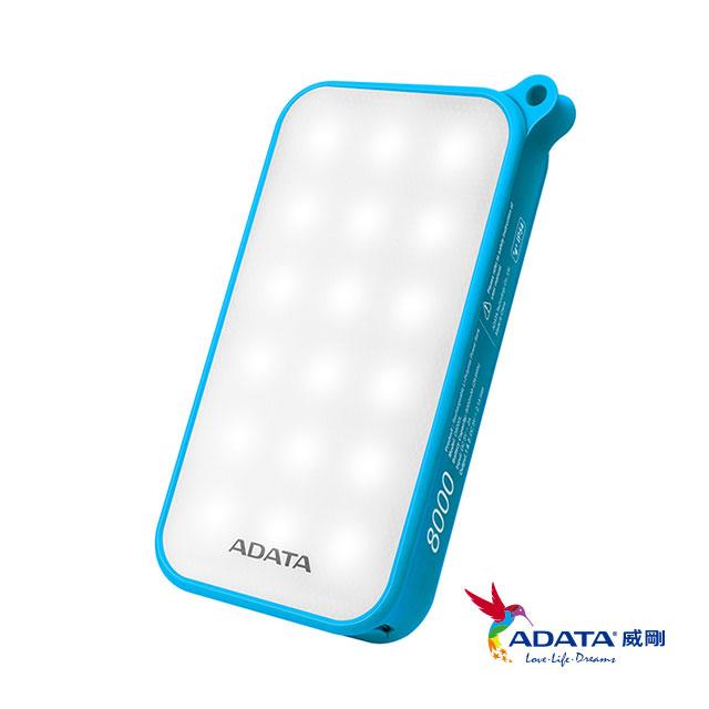 ADATA威剛 D8000L 照明行動電源 8000mAh(橘色)