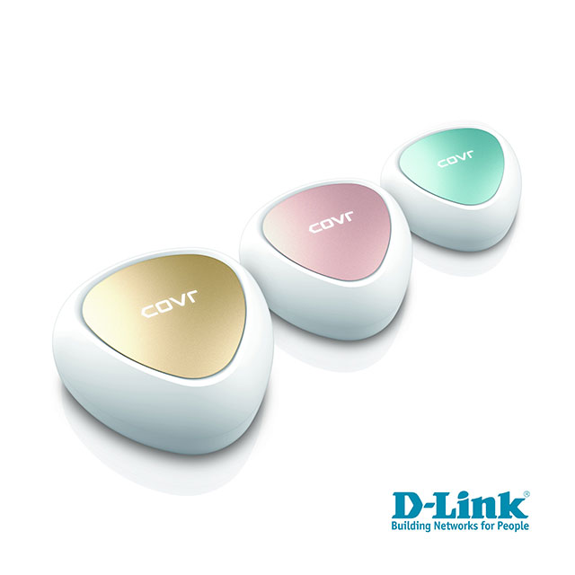 D-Link友訊 COVR-C1203 雙頻全覆蓋家用Wi-Fi系統