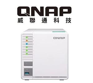 QNAP威聯通-網路儲存伺服器