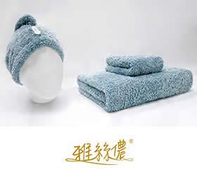 雅絲儂-羽蝶絨白金抗菌浴巾