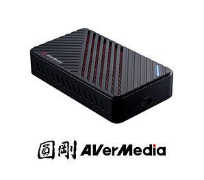 Avermedia圓剛-LGU實況擷取盒