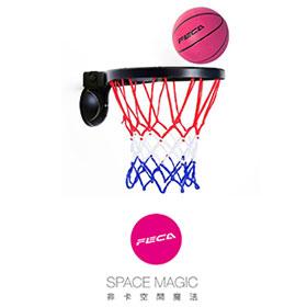 鐵碳FECA-灌籃高手籃球架