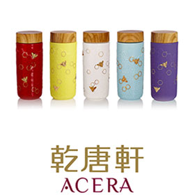 乾唐軒ACERA-大豐收隨身杯