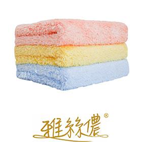 雅絲儂-白金抗菌毛巾