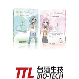 臺酒BioTech-酒粕維他命亮白面膜