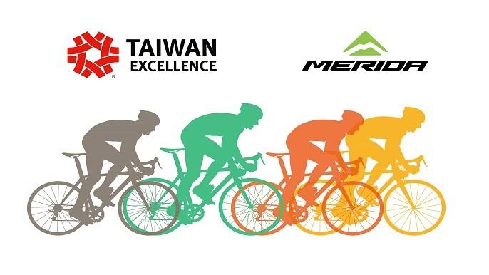 「台湾精品美利达杯」自行车赛暨「台湾精品体验营」