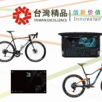 台湾精品打造智慧科技新风貌,让民众近距离感受台湾精品无穷魅力!