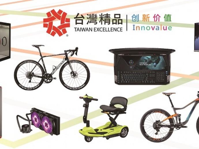 中国-东盟博览会12日盛大开幕,参观台湾精品众多好礼带回家!