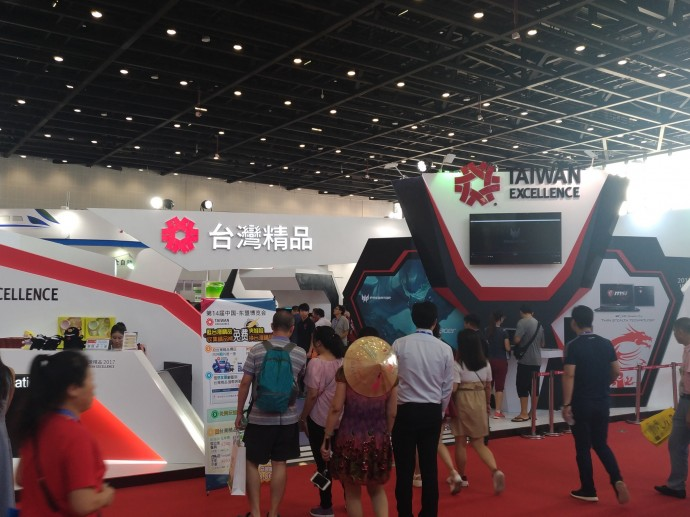 第14届中国-东盟博览会12日开幕 台湾精品闪亮登场