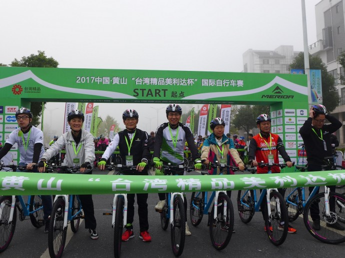 2017「台湾精品美利达杯」国际自行车赛 台湾精品与美利达共同打造骑乘游文化