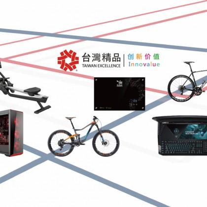 多款台灣精品得奖产品齐聚深圳高交会,欢迎亲临现场参观体验
