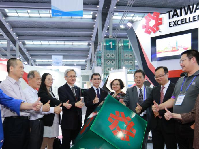 前进深圳高交会 台湾精品率21家台湾品牌秀智慧科技