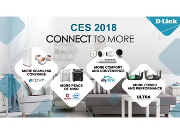 < CES2018> D-Link新品精彩登场 提供创新智能连网体验