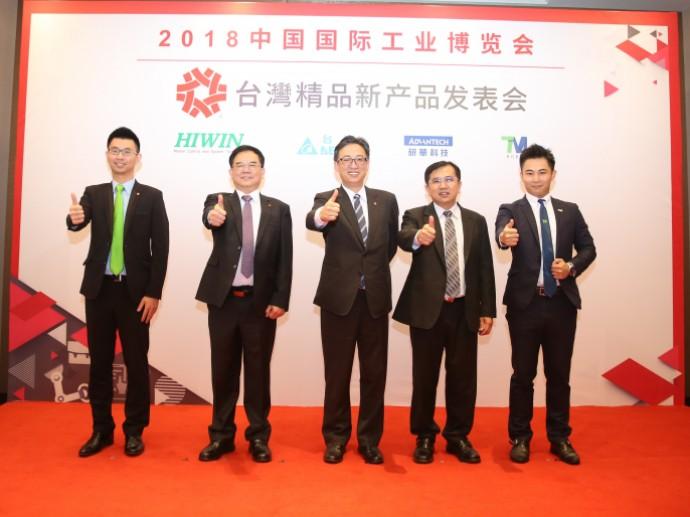 智能制造正夯 台湾精品携手台湾自动化产业链上海工博会发声