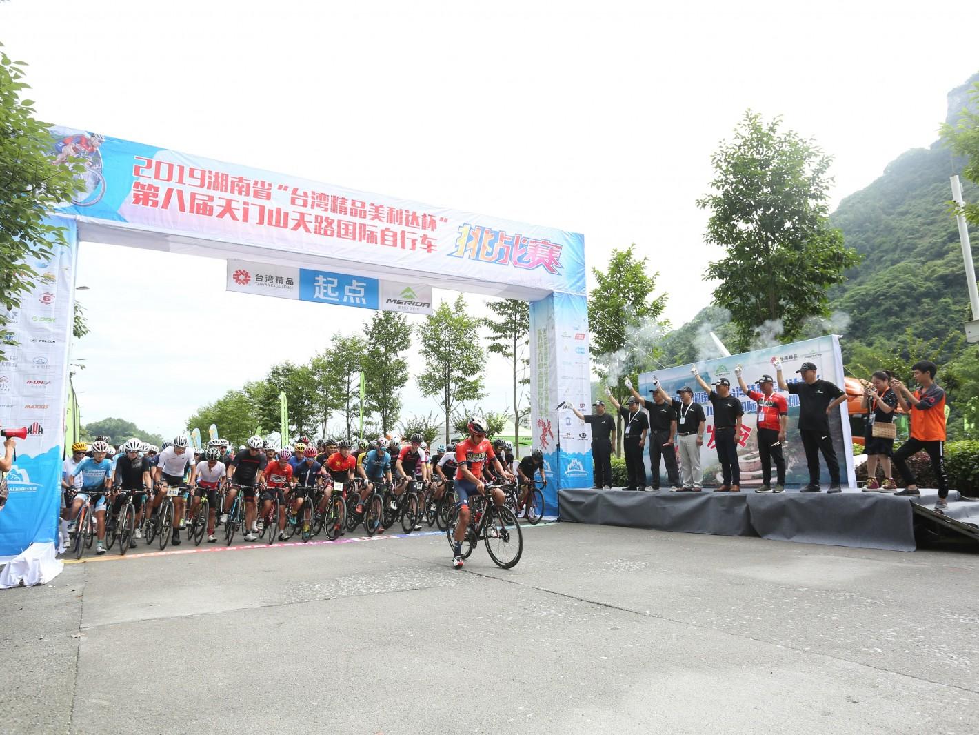 台湾精品美利达杯国际自行车赛由出席贵宾鸣枪宣布开赛、巴林美利达车队公路一哥王美银领骑