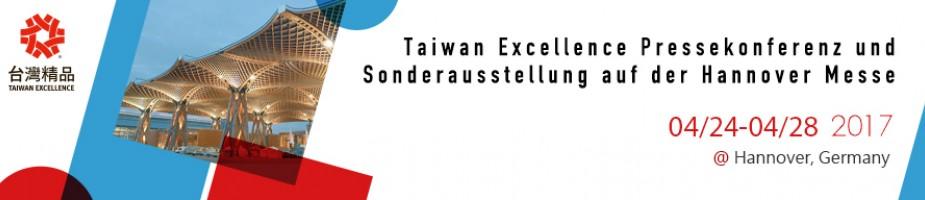Taiwan Excellence Pressekonferenz und Sonderausstellung auf der Hannover Messe