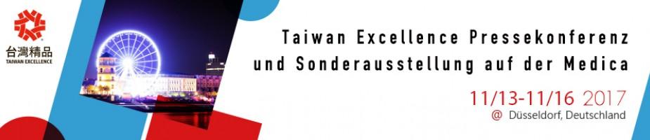 Taiwan Excellence Pressekonferenz und Sonderausstellung auf der Medica