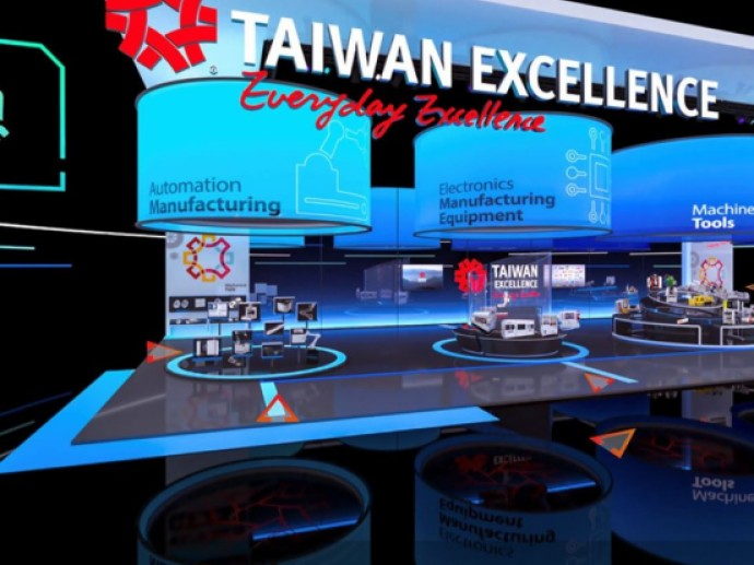 Virtual Pavilion of Smart Machinery Industry
