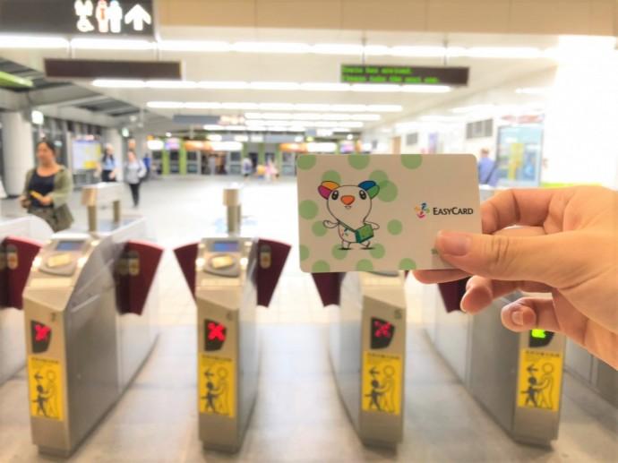 Einen Tag bargeldlos durch Taiwans Hauptstadt