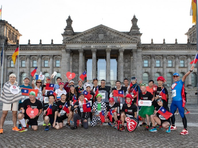 TAIWAN EXCELLENCE @ BMW Berlin-Marathon x Marathon Expo