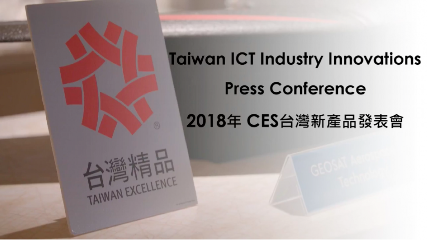 Taiwan ICT Industry Innovations Press Conference@ CES 2018