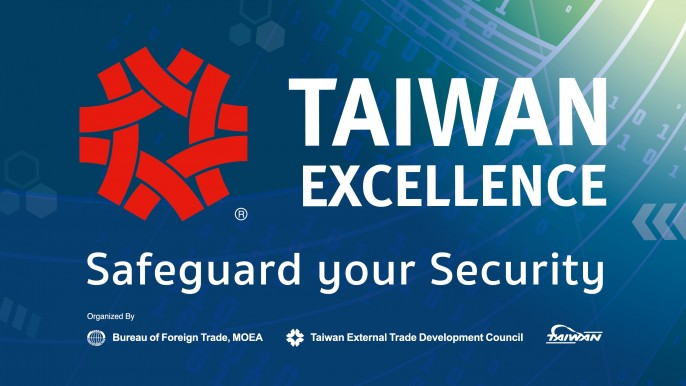 Taiwan New Products Launch @ ISC West