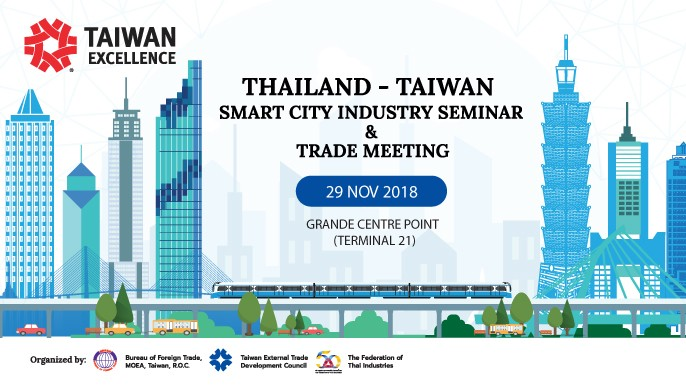 Thailand-Taiwan Smart City Industry Seminar & Trade Meeting 2018
