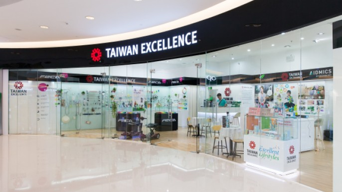 HCMC Crescent Mall Taiwan Excellence Store