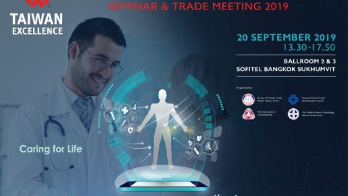 Thailand-Taiwan Smart Healthcare Seminar & Trade Meeting 2019