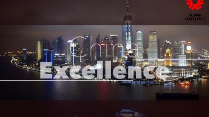 Taiwan Excellence Pavilion at China Hi-Tech Fair (CHTF)