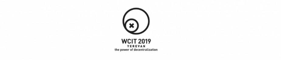 2019 WCIT Taiwan Excellence Pavilion
