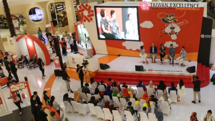 Taiwan Excellence Leisure Brand Day