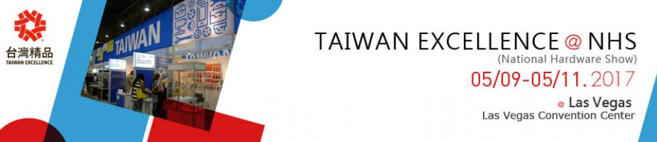 Taiwan Excellence - Official