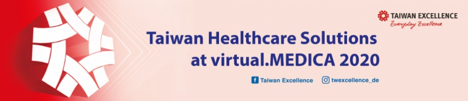 Taiwan Excellence Online Showroom at MEDICA 2020