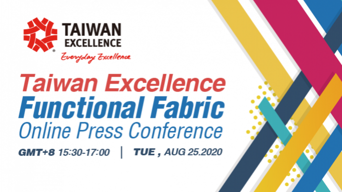 Taiwan Excellence Functional Fabric Online Press Conference