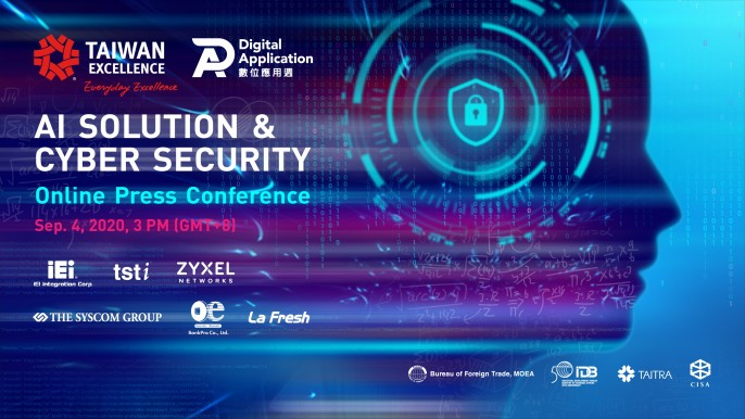 AI Solution & Cyber Security Online Press Conference