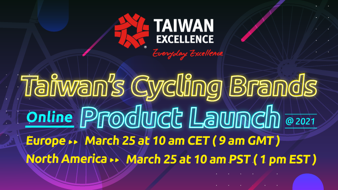 Taiwan's Cycling Brands Online Product Launch