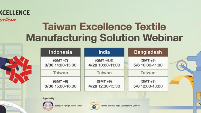 Taiwan Excellence Textile Manufacturing Solution Webinar