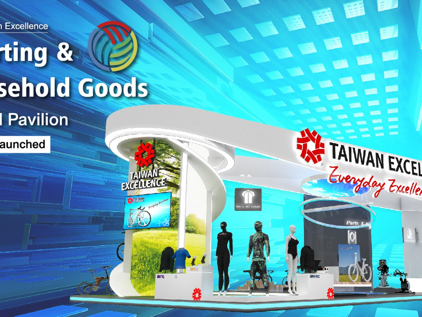 Taiwan Excellence Sporting & Household Goods Virtual Pavilion is newly launched! Simple clicks bring you to the  exhibition on-site.