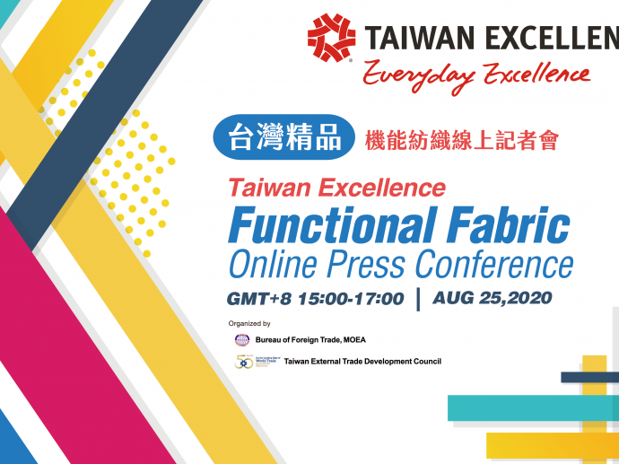 Taiwan Excellence Showcases Latest Innovative Smart & Functional Textiles