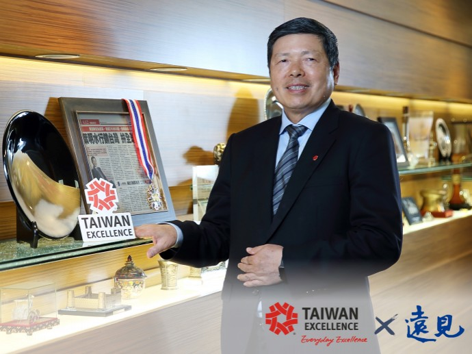 Global Views: TAITRA Leading the Way in Digitalization, Enhancing the Branding  of Taiwan Excellence