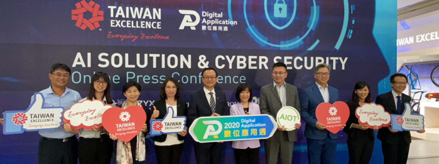 Taiwan's AI Solutions and Cyber Security Products Flourish amid Growing Global Trend