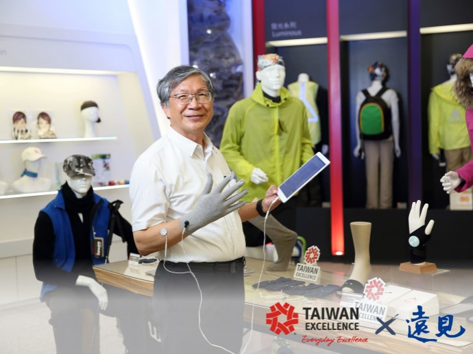 Global Views: Asiatic Fiber Corporation's Comprehensive Innovation Turns Textiles Smart!