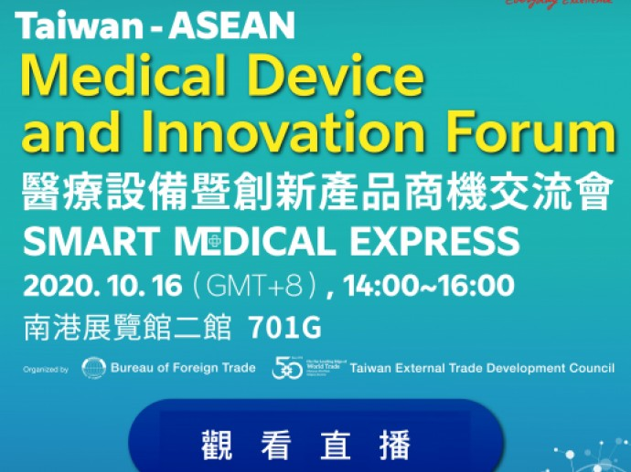 Digital Healthcare and Innovations from Taiwan Creates New Partnerships