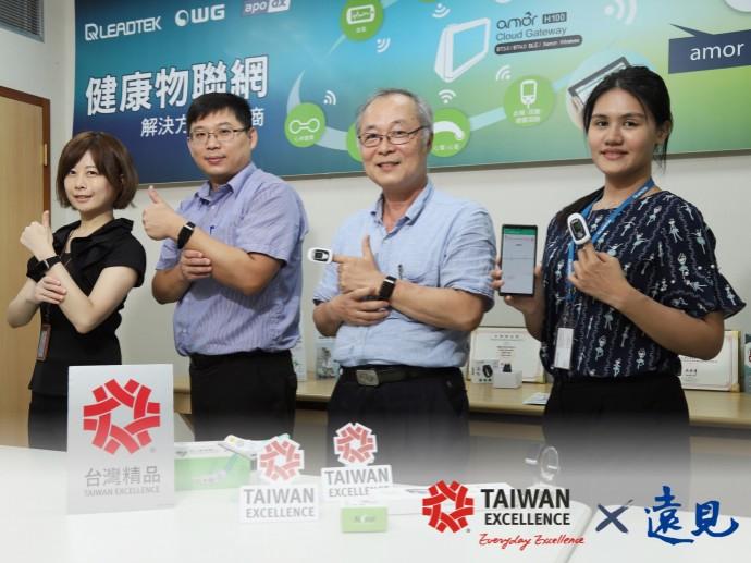 Global Views: Leadtek Improving the Health of Mankind