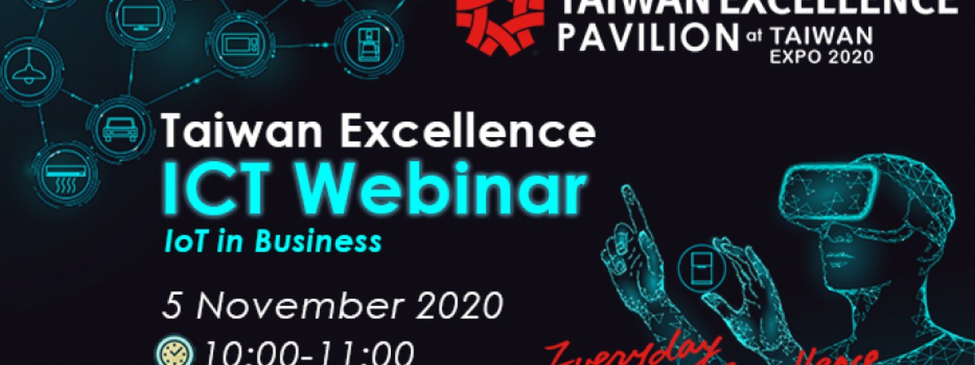Take part in this year's grand event – Taiwanese Innovation with Taiwan Excellence ICT Webinar (IoT in Business)