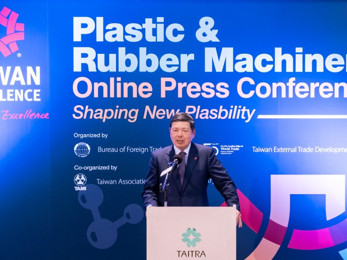 Plastic & Rubber Machinery Manufacturers Win 2021 Taiwan Excellence Award