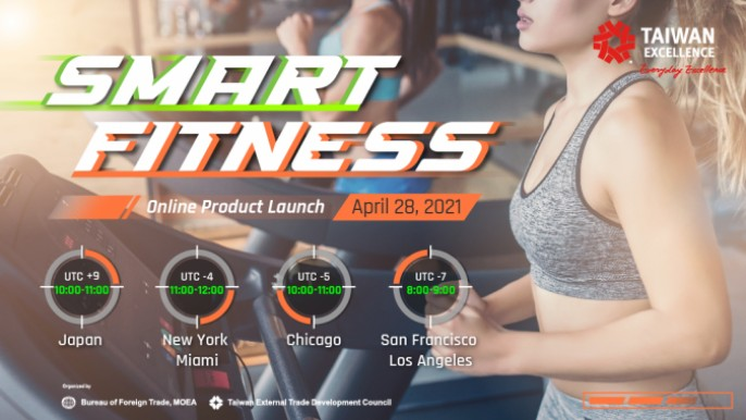 Taiwan Excellence's 2021 Smart Fitness Online Product Launch Showcases Fresh Exercise Ideas and Innovative Fitness Products from Taiwan's Industry Leaders