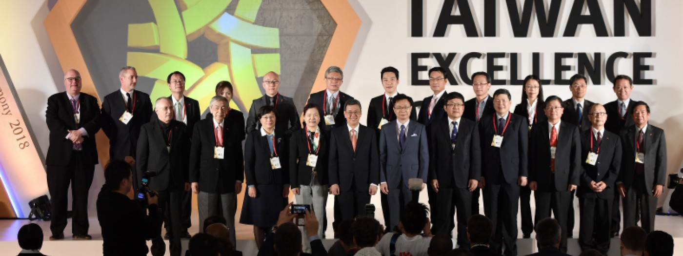 2018 Taiwan Excellence Gold Awards helps to accelerate Taiwan industries transcending from consumers-oriented products to all-around